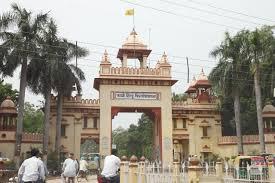 BHU Gate